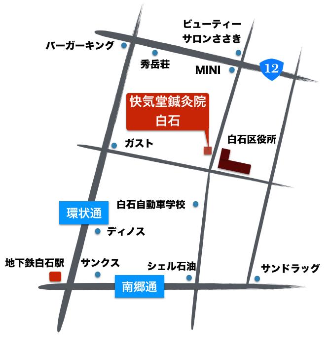 快気堂案内地図.001