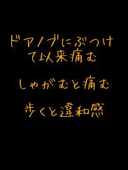 腰痛04 説明