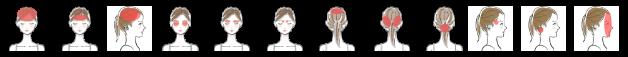頭痛12シリーズ