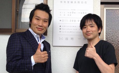 上田先生と