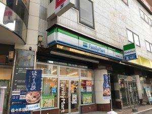 札幌鍼灸院への道順・ファミリーマートを目印に