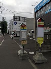 白石本通2丁目03