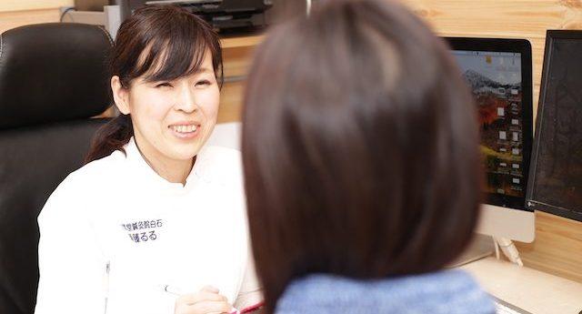 札幌市のおすすめ鍼灸院、理解することが改善につながる