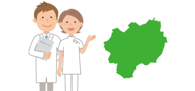 札幌市の口コミでは得られないオススメ鍼灸院を紹介します。