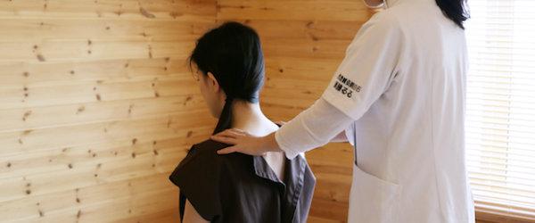 背中の痛みへの鍼灸治療の症例集