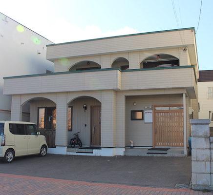 札幌市の鍼灸院の外観