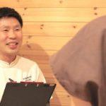 札幌市鍼灸院の問診