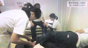 NHKで紹介された札幌の鍼灸院