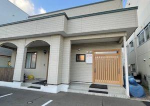 札幌市鍼灸院